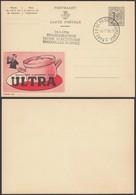 Publibel 1375 - 1F20 - Thématique Casserole, Serveur (DD) DC0544 - Stamped Stationery
