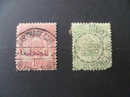 REGENCE DE TUNIS DEUX TIMBRES   OBLITERE - Tunisie (1888-1955)