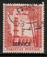 PAKISTAN  Scott # O 47 VF USED (Stamp Scan # 428) - Pakistan