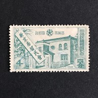 ◆◆Manchuria (Manchukuo) 1937 Japan Relinquishrent Of Extra-Territorial Rights  4 F USED  179 - 1932-45 Manchuria (Manchukuo)