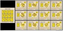 SIERRA LEONE 2018 MNH** Chinese Zodiac Tierkreiszeichen MS+S/S - IMPERFORATED - DH1843 - Astrologie