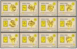 SIERRA LEONE 2018 MNH** Chinese Zodiac Tierkreiszeichen 12S/S - IMPERFORATED - DH1843 - Astrologie