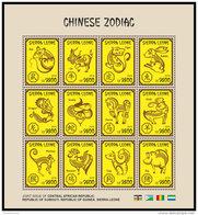 SIERRA LEONE 2018 MNH** Chinese Zodiac Tierkreiszeichen M/S - IMPERFORATED - DH1843 - Astrologie