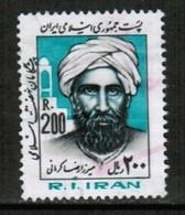 IRAN  Scott # 2237 VF USED (Stamp Scan # 428) - Iran