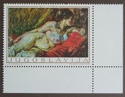 1969 Yugoslavian Art, Nudes, MNH, Yugoslavia, Jugoslavija - 1945-1992 République Fédérative Populaire De Yougoslavie