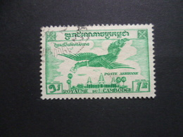 CAMBODGE  POSTE AERIENNE N° 11  OBLITERE - Cambodia