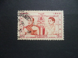 CAMBODGE   N° 54   OBLITERE - Cambodia