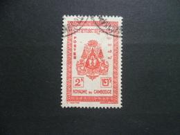 CAMBODGE   N° 30    OBLITERE - Cambodia