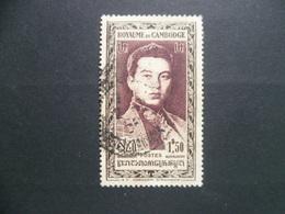 CAMBODGE   N° 11    OBLITERE - Cambodia