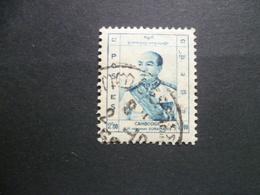 CAMBODGE   N° 45    OBLITERE - Cambodia