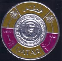 750 Qatar 1966 Sheik Ahmad MLH * Neuf (QAT-74) - Qatar