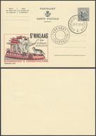 Publibel 1570 - 1F50 - Thématique éléphants, Tigres, Char De Carnaval (DD) DC0565 - Stamped Stationery