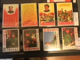 China Chine Cina 1967, Mao Tse-tung, Mi 977-981, 990-992  Perfect Condition - OG MNH ** - Nuovi