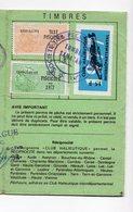 (32 Gers) Carte De Membre Des APP Du Gers (pêcheurs) 1977avec Timbres Fiscaux Taxe Piscicole (PPP15803) - Old Paper