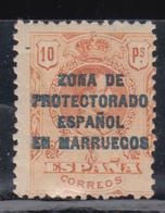 Marruecos , 1921-1927   Edifil Nº 80  /*/, - Marruecos Español