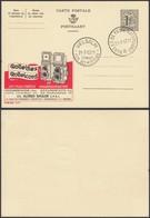Publibel 1491 - 1F20 - Thématique Rolleiflex, Appareil Photo (DD) DC0571 - Entiers Postaux