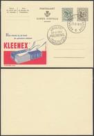 Publibel 1514 - 1F20 + 30c - Thématique Mouchoir (DD) DC0572 - Stamped Stationery