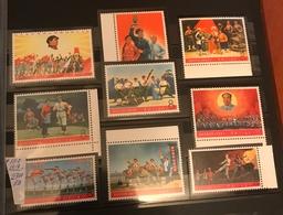 China Chine Cina 1968, Mao Tse-Tung REVOLUTIONARY LITERATURE & ART, Mi 1010-1018, Perfect Condition - OG MNH ** - Nuovi