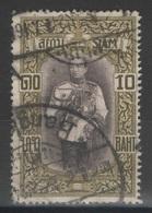Siam - YT 112 Oblitéré - 1912 - Siam