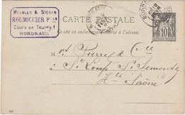 Carte Commerciale 1897 / ROUMIGUIER / Meubles Et Sièges / 1 Cours De Tourny / 33 Bordeaux - Maps