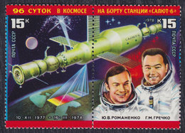 Russia USSR 1978 Cosmos, MNH (**) Michel 4728-4729 - 1923-1991 USSR