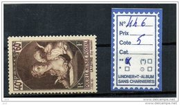 FRANCE LUXE** N° 446 - Unused Stamps