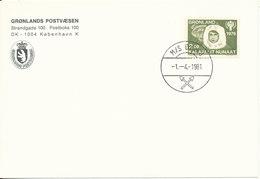 Greenland Card With Shipcancel M/S DISKO 1-4-1981 - Greenland