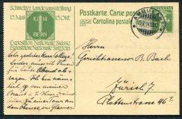 1914 Switzerland Exposition Nationale Suisse Bern Stationery Postcard - Zurich Bahnpost Ambulant Railway TPO - Switzerland