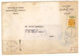 Lettre Administrative Maroc. 1995. Timbrée Avec Vignette Postale. Cachets De Rabat Et Du Ministère De L'Habitat. - Maroc (1956-...)