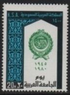 Saudi Arabia (K.S.A) 1980 Anniversary Arab League-Anniversaire De La Ligue Arabe (35th/e) ** - Arabia Saudita