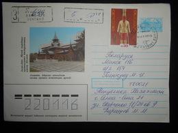 Kazakhtan Lettre Recommande De Alma Ata 1992 Pour Minsk - Kazakhstan