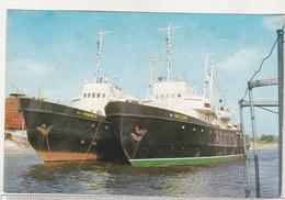 Romania Old Circulated Postcard - Rescue Ships Voinicul And Viteazul In Oltenita Shipyard - Autres