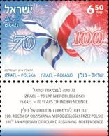 ISRAEL - Poland.2018.Joint Issues.Independence. Memory.  Heritage. 1 V. ** . - Ungebraucht