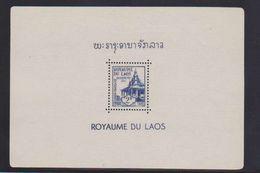 Laos 1952 - 26 BLOCS Série Complète Bloc Feuillet Yvert N° 1 à 26  Neuf Sans Charniere - Laos