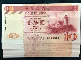 BOC / BANK OF CHINA 2003 - 10 PATACAS UNC - Macao