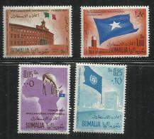 SOMALIA 1960 PROCLAMATION INDEPENDENCE - PROCLAMAZIONE DELL'INDIPENDENZA MNH POST AFIS - Somalia (1960-...)
