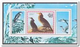 Mongolië 1985, Postfris MNH, Birds - Mongolië