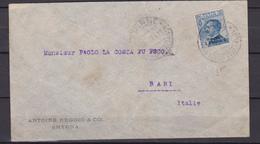 Lettera Da Smirne, Diretta A Bari, Affrancata Con 1 Pi. Su 25 C. Azzurro - 11. Uffici Postali All'estero
