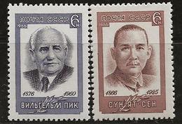 Russie 1966 N° Y&T :  3113 Et 3114 ** - Unused Stamps