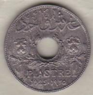 ETAT DU GRAND LIBAN. 1 PIASTRE 1925 - Libano