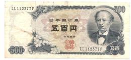 Jb6.a- Japon Japan 500 Yen  - Billet Bank Note - Japon