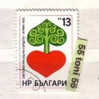 1972 World Health Day 1v.- Used/oblit.(O) Bulgaria / Bulgarie - Gebraucht