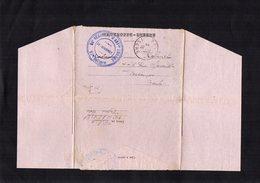 TB 2382 - MILITARIA - Lettre En Franchise Militaire - 84ème Rgt D'Artillerie Lourde à FEYZIN ( Isère ) Pour BESANCON - Marcophilie (Lettres)