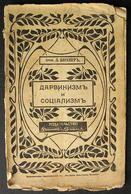Russian Book / Дарвинизм и социализм. Л. Бюхнер 1907 - Books, Magazines, Comics
