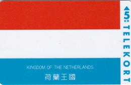 Denmark, KP 165, The Netherlands, Flag, Mint, Only 1.500 Issued, 2 Scans.   Chinese Cards Club - Denmark