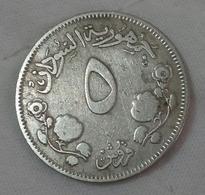 SUDAN - 5 Piastres - 1956 - Agouz - Soudan