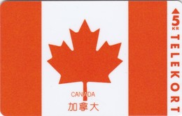 Denmark, KP 167, Canada, Flag, Mint, Only 1.500 Issued, 2 Scans.     Chinese Cards Club - Denmark