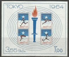 SOMALIA 1964 OLYMPIC GAMES SOUVENIR SHEET OLIMPIADE GIOCHI OLIMPICI DI TOKIO FOGLIETTO MNH POST AFIS - Somalia (1960-...)