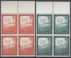 UNO NEW YORK 62-63, 4erBlock, Postfrish **, Sicherheitsrat 1957 - New York -  VN Hauptquartier