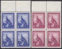 UNO NEW YORK 68-69, 4erBlock, Postfrish **, 1958 - New York -  VN Hauptquartier